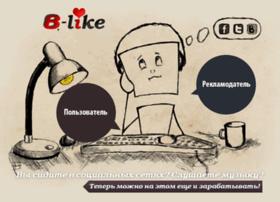 раскрутка вконтакте, раскрутка групп, продвижение в социальных сетях